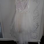 Продам платье нарядное, Новосибирск