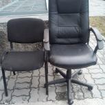 Офисные кресла, стулья разные модели, Новосибирск