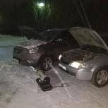 Отогрев авто Новосибирск, Новосибирск