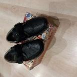Туфли, Новосибирск