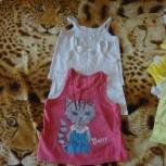 Продам много детских вещей на девочку от 3 до 5 лет, Новосибирск