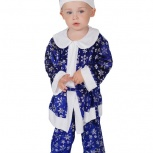 Костюм Санта Клауса синий для мальчика-малыша 2-3 лет., Новосибирск