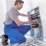 Отопление ,монтаж,ремонт, Новосибирск