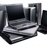 Скупка ноутбуков по высоким ценам, Новосибирск