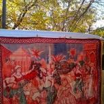 Настенные гобелены СССР, Новосибирск