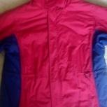 Продам мужскую утепленную куртку, Новосибирск