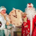 Новосибирская Служба Деда Мороза, Новосибирск