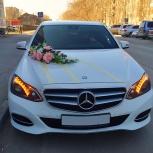 Автомобиль Mercedes E-Сlass W212 AMG, Новосибирск