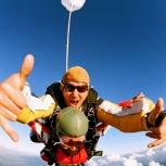 Свободное падение. Тандем прыжок с парашютом, Новосибирск