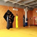 Спорт Зал, Новосибирск