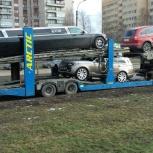 Перевозка автомобилей, Новосибирск