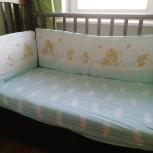 Детская кроватка-маятник, Новосибирск