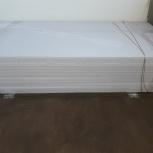 Продам теплоизоляционный материал, Новосибирск