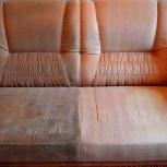 профессиональная химчистка мягкой мебели, ковровых покрытий и т.д., Новосибирск