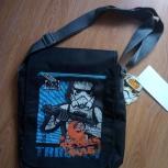 продам сумку с ремнем через плечо для мальчика, Новосибирск