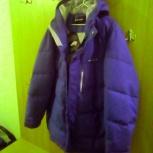 Продам новую куртку Glissade с этикеткой, Новосибирск