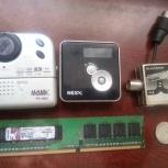 MP3 плеер + Плеер радио + микросхема + сумматор, Новосибирск