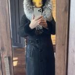 Верхняя одежда, Новосибирск