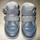 Продам демисезонные ботинки для мальчика, Новосибирск