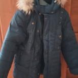 Пуховик для мальчика, Новосибирск