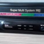 Продам  кассетный видеоплейер, Новосибирск