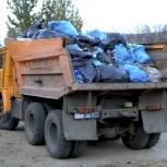 Квартирные переезды. Демонтаж. Вывоз любого мусора., Новосибирск