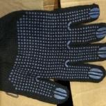 Перчатки ПВХ, Новосибирск