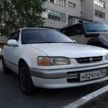Сдам в аренду авто  только с правом выкупа, Новосибирск