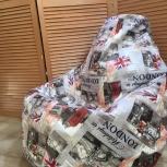 Кресло мешок, Новосибирск