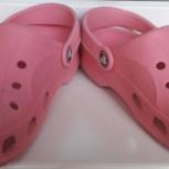 Crocs для девочки. Оригинал, Новосибирск
