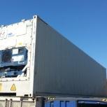Рефрижераторный контейнер, Новосибирск