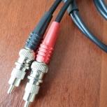Межблочный кабель.для Naim Audio.phonosophie, Новосибирск