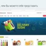 Создание сайтов для доставки суши под ключ, Новосибирск