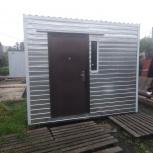 Продам бытовка, вагончик, дачный, жилой дом, павильон, офис., Новосибирск