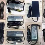 Новые блок питания для ноутбуков Lenovo - гарантия от магазина, Новосибирск