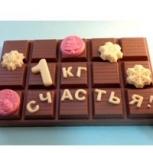 Продам фабричный шоколад на разновес ( слитки 1кг), Новосибирск