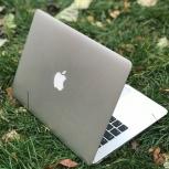 Очень дорого куплю Ваш MacBook, Новосибирск