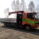 Услуги самогруза, Новосибирск