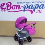 Детская коляска Noordline Stephania pink (2 В 1), Новосибирск