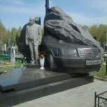Памятники по оптовым ценам!, Новосибирск
