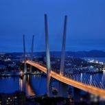 """Картина по номерам """"Ночной мост"""" 40х50 см, Новосибирск"""