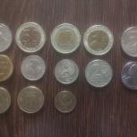 Продам монеты, Новосибирск