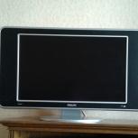 Телевизор Philips диагональ 66 см, Новосибирск