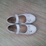 Продам туфли для девочки р-р 36 б/у, Новосибирск