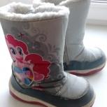 продам сапоги детские Моя маленькая пони, Новосибирск