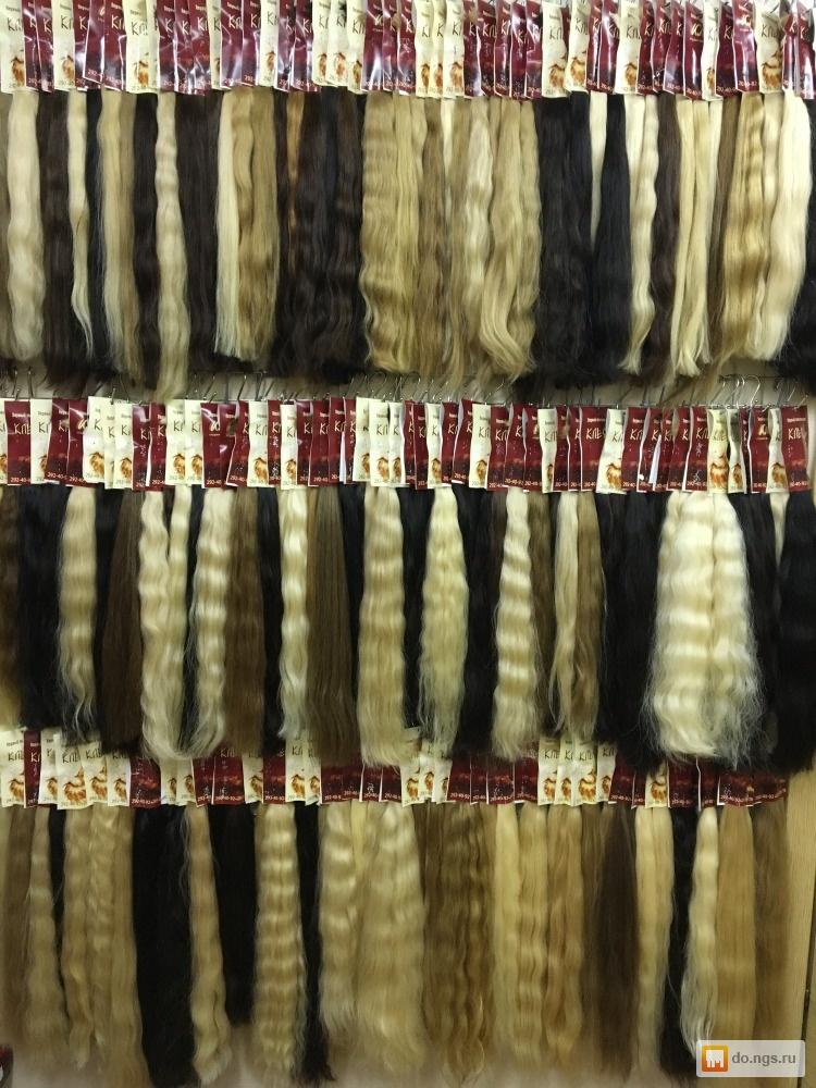 Натуральные волосы на заколках новосибирск