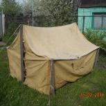 палатка, Новосибирск
