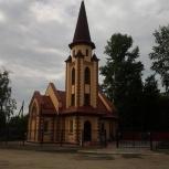 Проектирование и строительство, Новосибирск
