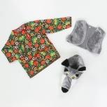 Новогодний костюм для мальчика Волк Ерёмка 3-5 лет, Новосибирск