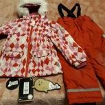 Продам костюм зимний, Новосибирск